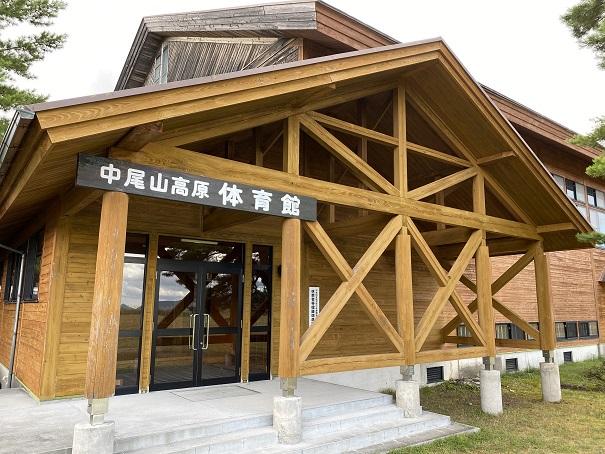平成荘 体育館