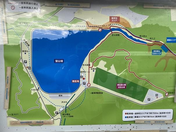 宝山湖 地図