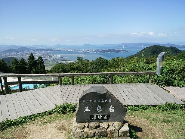 休暇村讃岐五色台から見る瀬戸大橋
