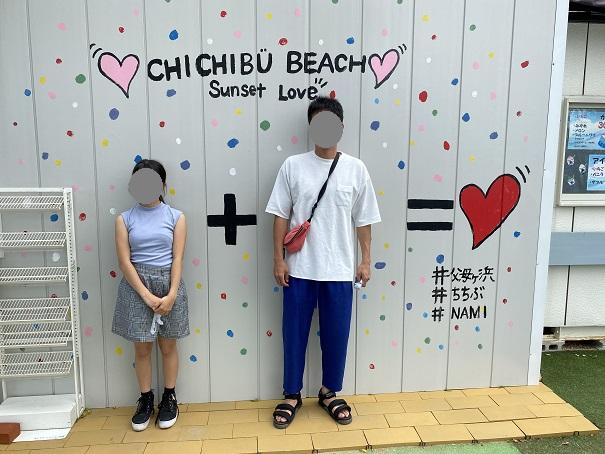 父母ヶ浜 NAMI +ハート
