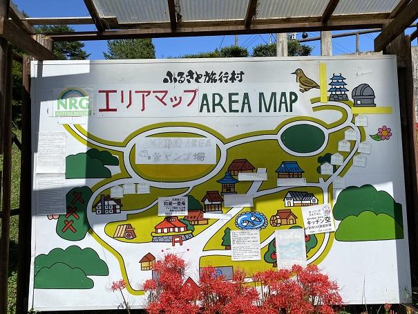 ふるさと旅行村 エリアマップ