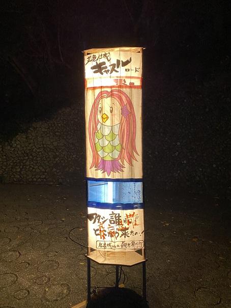 丸亀城キャッスルロード アマビエ