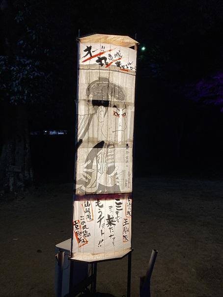 丸亀城キャッスルロード 歌舞伎