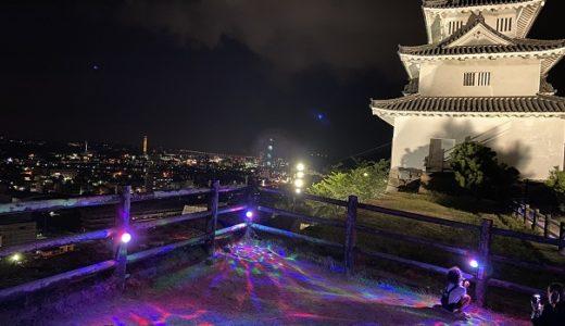 丸亀城キャッスルロード 幻想的なライトアップイルミネーション