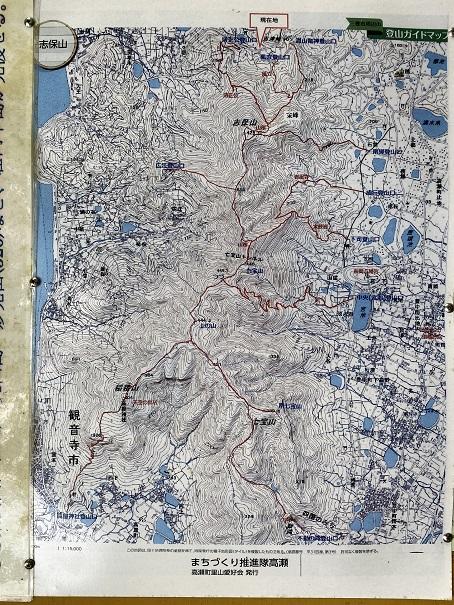 志保山 地図