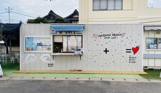 サンセットカフェ ナミ(Sunset Cafe NAMI)父母ヶ浜 インスタ映え写真が撮れる