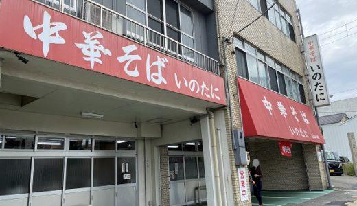 中華そば いのたに本店 徳島ラーメンの有名人気店 徳島市