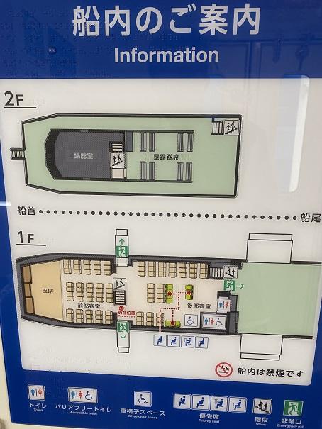 ニューいぶき船内図