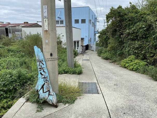 伊吹島 大きなイス案内看板
