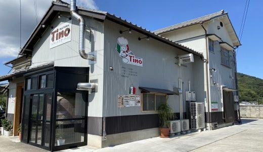 TRATTORIA Tino トラットリア ティノ 石窯ピザやパスタのイタリアン 高松市