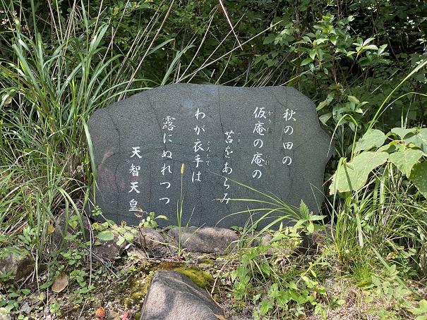 高屋神社 歌碑