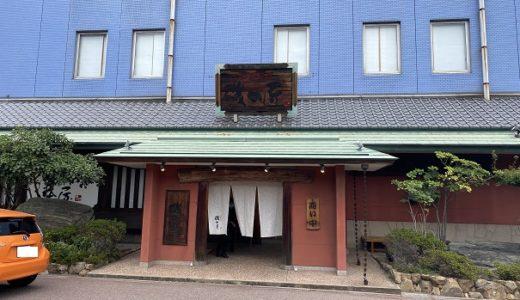 和食海鮮茶屋 磯の匠 坂出グランドホテル和食居酒屋 坂出市