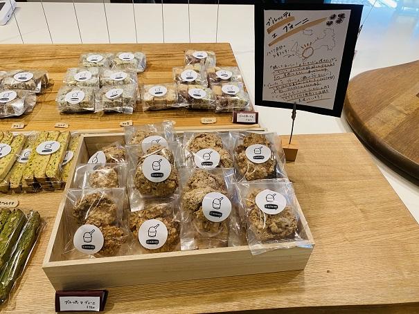 アイスビストロヒライ 焼き菓子1