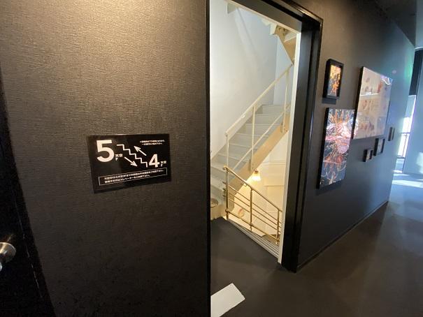 ソラキン4階へ