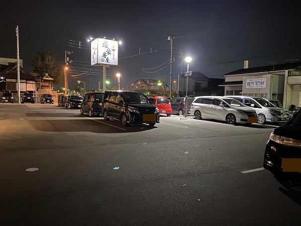 祇園小路 鮮 遊食房屋 丸亀店駐車場