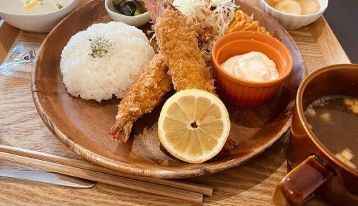 Go To Eat愛媛県 ポイント還元飲食店でお得に外食する方法