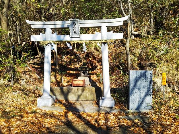 高屋神社 中宮の鳥居