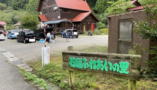 加茂川の川遊びと石鎚ふれあいの里キャンプ場 石鎚山の清流 西条市