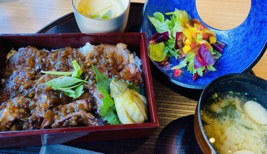 鳥取県Go To Eat ポイント還元飲食店でお得に外食する方法