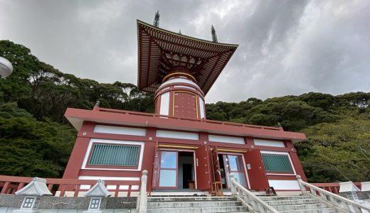 四国第23番霊場 薬王寺 四国で一番有名な厄除のお寺 徳島県美波町
