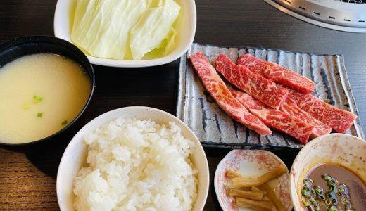 広島県Go To Eat ポイント還元飲食店でお得に外食する方法