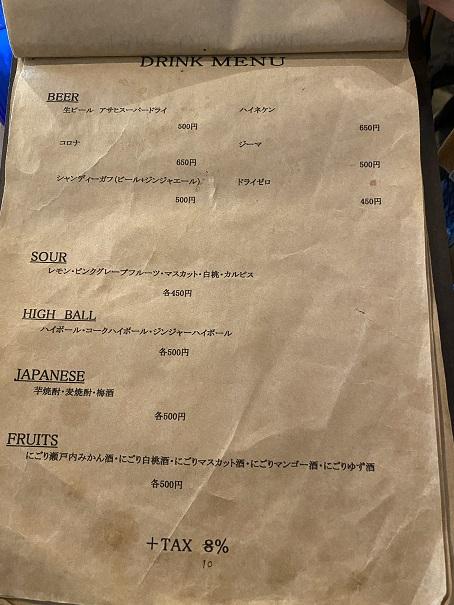 Cafe&Bar FLAGO(フラゴ)メニュー3
