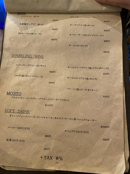 Cafe&Bar FLAGO(フラゴ)メニュー4