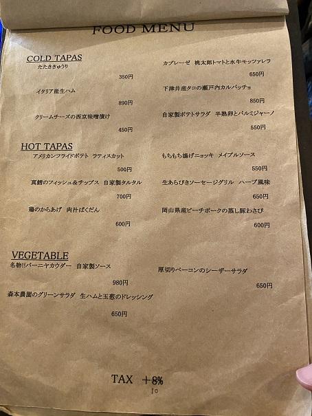 Cafe&Bar FLAGO(フラゴ)メニュー6