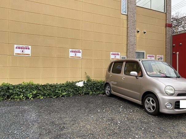 いがらしゆみこ美術館 駐車場