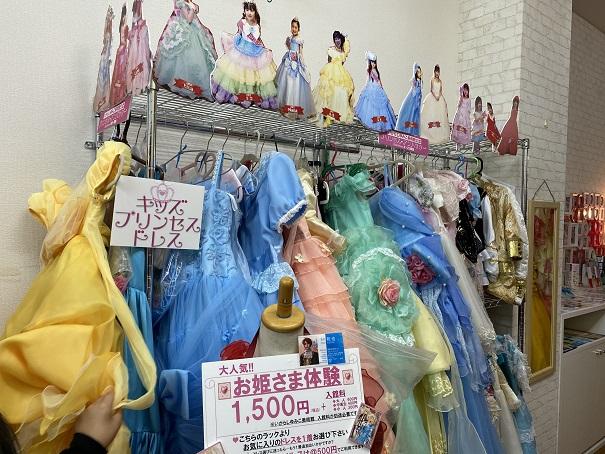 いがらしゆみこ美術館 お姫様体験 子供ドレス