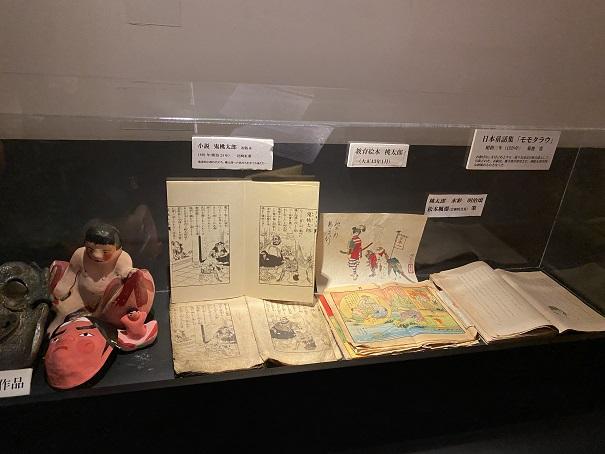 桃太郎からくり博物館 昔の桃太郎