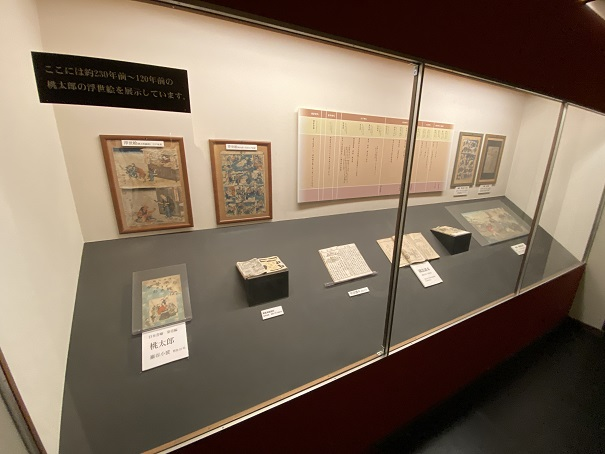 桃太郎からくり博物館 桃太郎の浮世絵