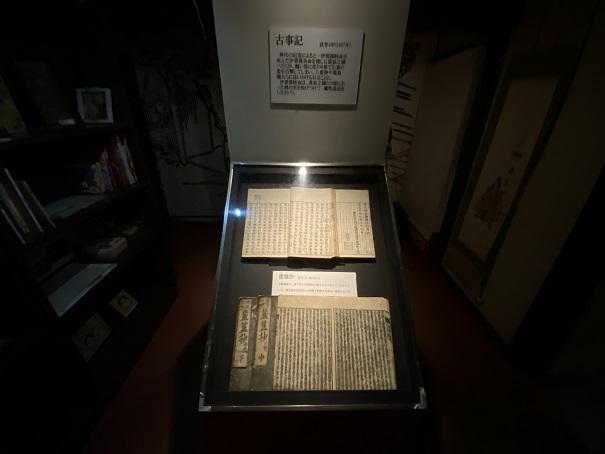 桃太郎からくり博物館 古事記
