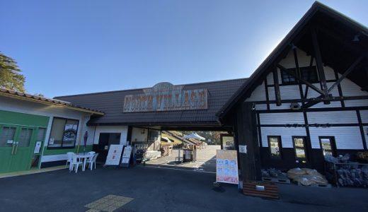 おかやまファーマーズマーケットノースヴィレッジ キャンプ・体験・ふれあい動物園