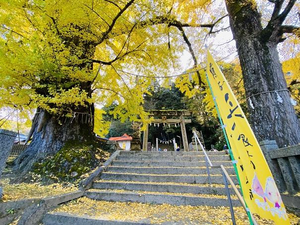 岩部八幡神社 入口