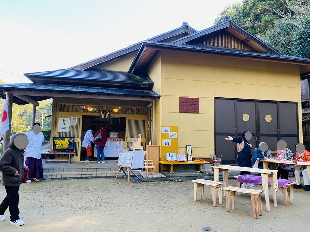 岩部八幡神社 社務所