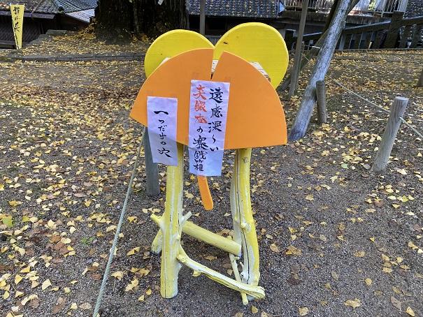 岩部八幡神社 銀杏賽銭箱