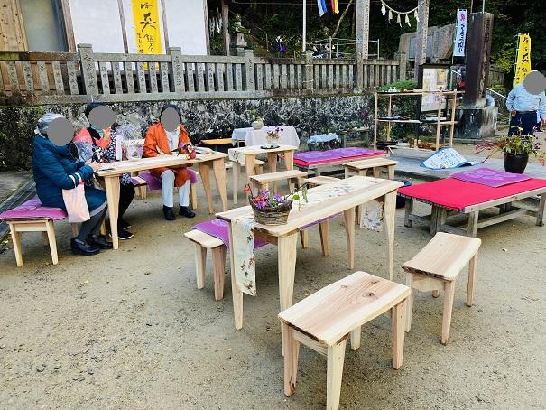 岩部八幡神社 お茶席
