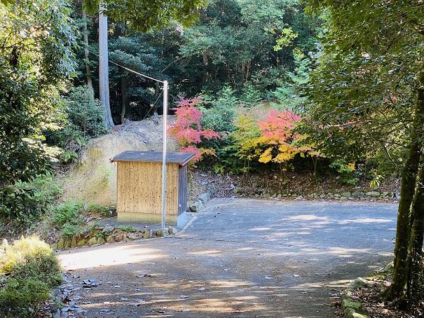 岩部八幡神社 トイレ
