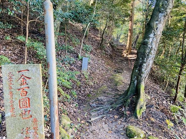 岩部八幡神社 景安神社への道