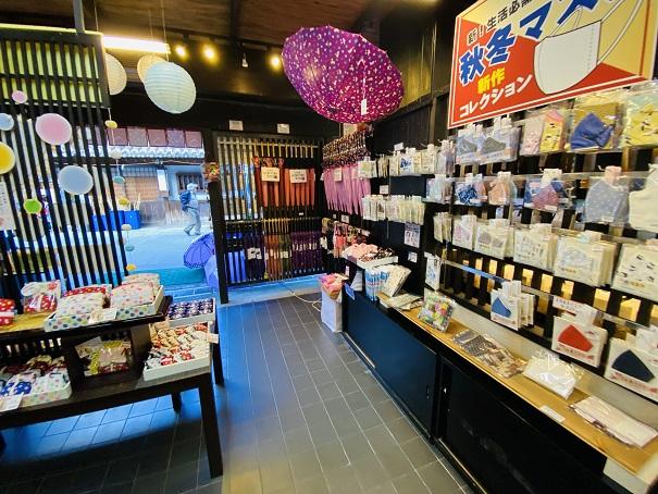 香川県のパートと家庭が両立できる会社