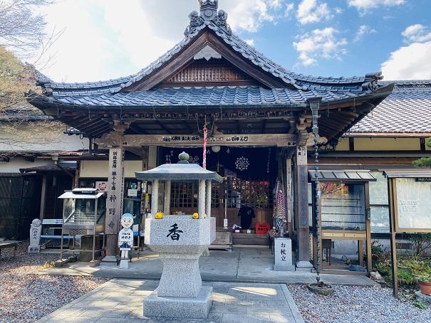神野寺 本堂