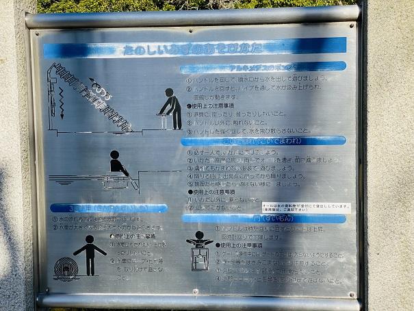 香川用水記念公園 じゃぶじゃぶ池遊び