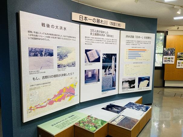 香川用水記念公園企画展示室1