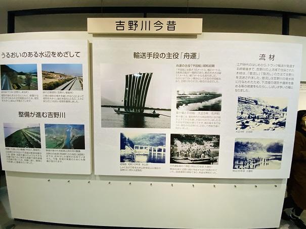 香川用水記念公園 企画展示室2