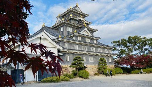 岡山城 観光や遊び 秋の紅葉が映える漆黒の外観 別名烏城 岡山市