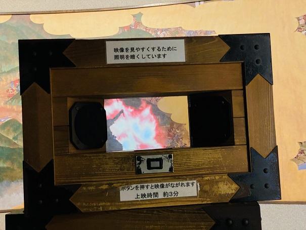 岡山城 地階 映像