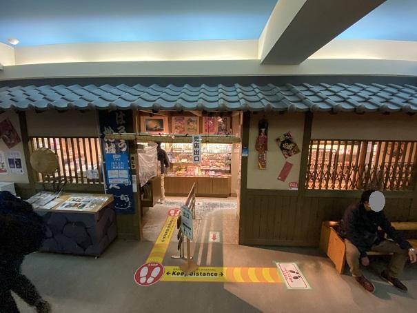 岡山城 売店