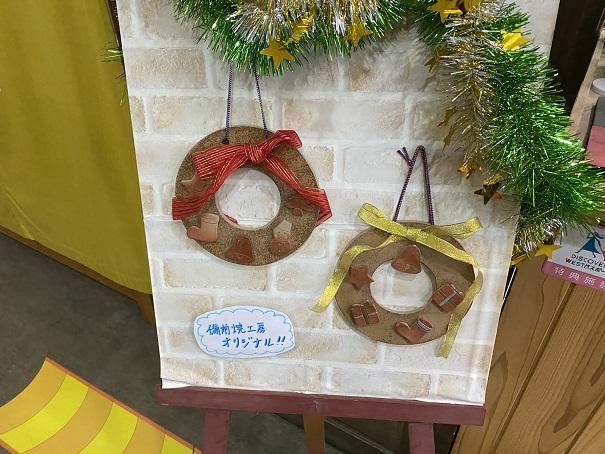岡山城 備前焼のリース2