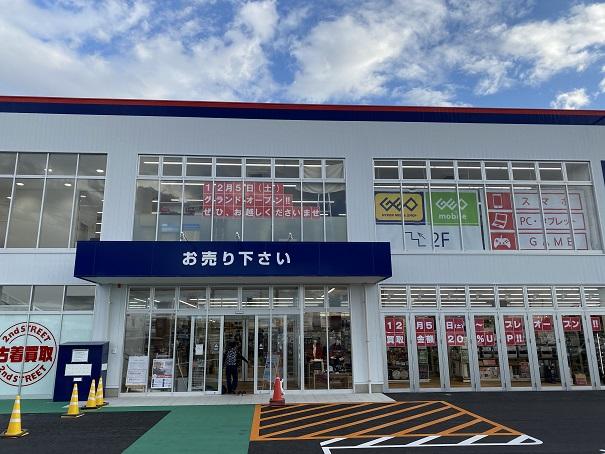 ゲオフレスポ高松店